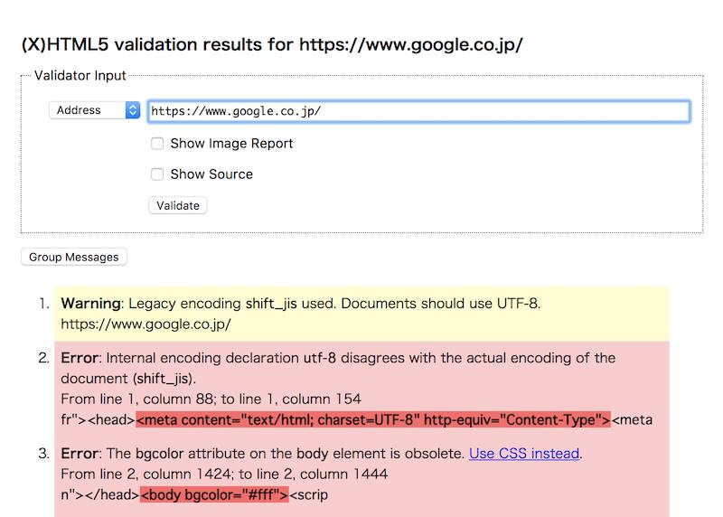 HTML5-Validator