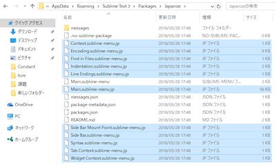 拡張子.jpのついたファイルをコピー