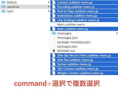 拡張子が.jpのファイルを複数選択