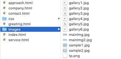 imgファイルをフォルダわけした場合